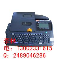 MAX美克司lm-370E线号机,自动号码管打码机