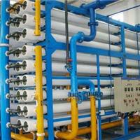 供应陕西水处理设备