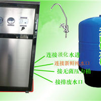 供应广州办公室直饮水机器安装