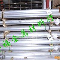 进口铝合金//进口铝板//进口铝带//进口铝线