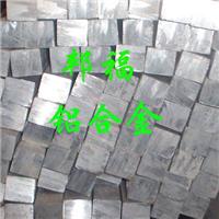 进口铝合金-优质铝合金批发-尽在东莞邦福