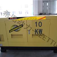 10kw柴油发电机/大型低油耗柴油发电机厂家