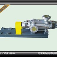 供应DN40-3进口TCM高温高压多级泵浦