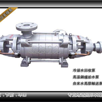 供应DN50-5进口TCM高温高压多级泵浦