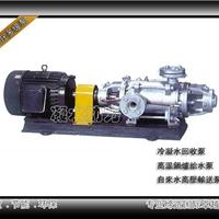 供应DN50-4进口TCM高温高压多级泵浦