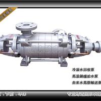供应DN40-2进口TCM高温高压多级泵浦