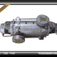 供应DN40-5进口TCM高温高压多级泵浦