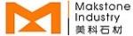 深圳市美科石业有限公司