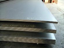 Q235B+304复合钢板价格优惠质量有保证