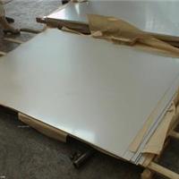 Q235B 304复合板价格大优惠质量有保证
