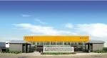 扬州市天马光电科技照明有限公司