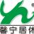 深圳馨宁居户外休闲用品有限公司