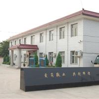 临汾市尧都区新华油漆厂