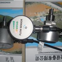供应TCS-K热导式流量开关TCS-K-24VDC流量开关
