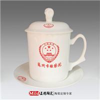 供应赠品茶杯定做,广告促销礼品杯