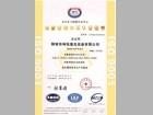 欧洲CE国际质量体系认证