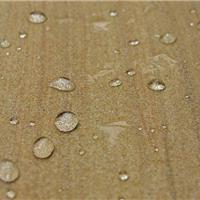 供应油性氟碳结构石材防水剂防护剂