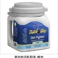 供应 最便宜的油漆品牌