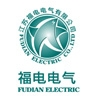 江苏福电电气有限公司
