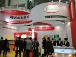 南京韩进国际贸易有限公司