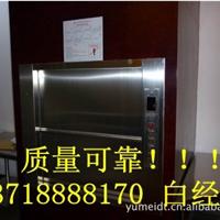 北京华舜天阶电梯公司