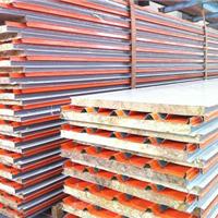 供应金属压型屋面板/彩钢屋面瓦板
