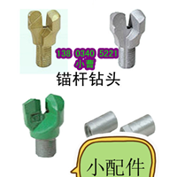 云南矿用多功能玻璃钢气腿锚杆钻机