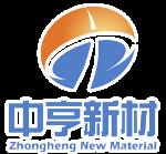 中亨新型材料科技有限公司
