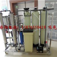 供应1吨纯水设备