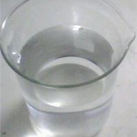供应塑钢泥固化剂
