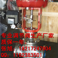 ZJHM-16P DN25气动套筒调节阀