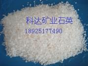 揭阳潮州汕头尾高纯度石英精密铸造喷砂磨料