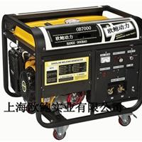 供应手电启动柴油发电机|六千瓦柴油发电机