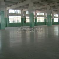 供应四平混凝土密封固化地坪高超耐磨抗划长春先锋地面专业提供