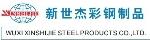 无锡新世杰彩钢制品有限公司