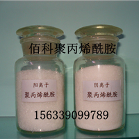 宁波洗煤水处理用聚丙烯酰胺经销商价格