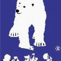 唐山北极熊特种水泥厂