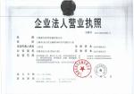 上海健良体育设施有限公司