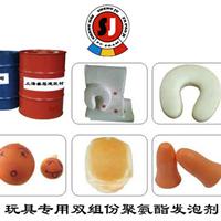 供应供应聚氨酯玩具专用双组份聚氨酯发泡剂