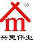 秦皇岛兴民伟业建筑设备有限公司