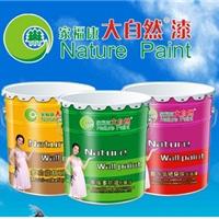 供应优质乳胶漆 品牌涂料大自然漆全国招商