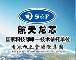 航天龙芯精华科技公司