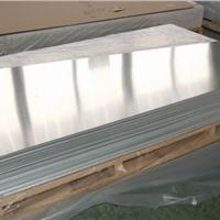 316/304L不锈钢双相钢板