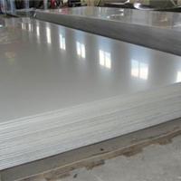 供应310S不锈钢锅炉板材