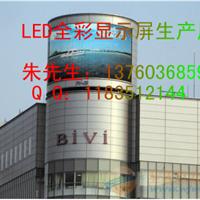 供应江安县舞台led租赁屏厂家低价