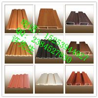 徐州自然木墙板自然木吊顶厂家较低价