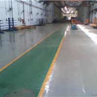 供应黄山环氧树脂防滑地坪 环氧自流平地坪