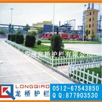 【焦作草坪护栏】焦作塑钢草坪护栏
