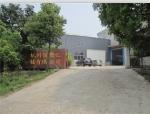 杭州佰聚亿塑胶科技有限公司