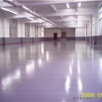 供应滁州环氧混凝土密封固化剂地坪施工